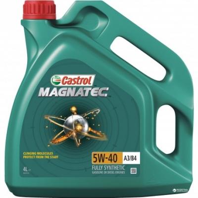 Olej Castrol MAGNATEC 5W40 A3/B4 4L