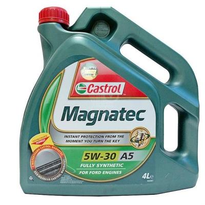 Olej Castrol MAGNATEC 5W30 A5/A1 4L